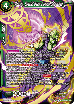 DBSCG-BT7-060 SR Piccolo, Special Beam Cannon Unleashed