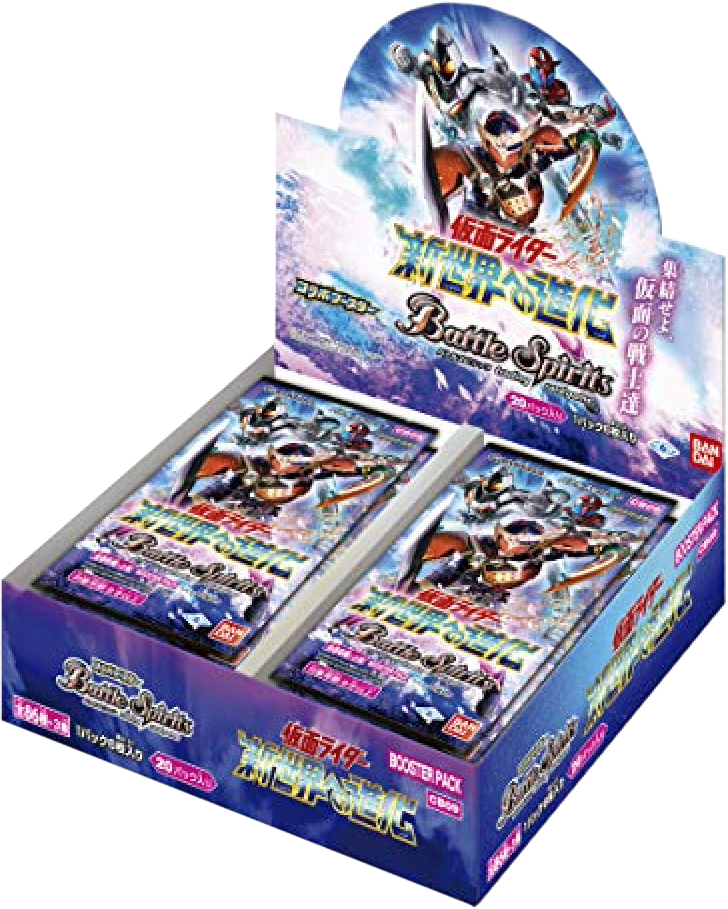 Battle Spirits TCG - [CB-09] Kamen Rider: Evolution to the New World Collaboration Booster Box