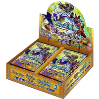 Battle Spirits TCG - [BS-45] Gran Radiant Descent Saga #2: The Revival of Ultimate God Booster Box