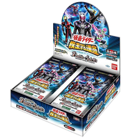 Battle Spirits TCG - [CB-06] Kamen Rider: Dash towards Destiny Collaboration Booster Box