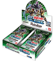 Battle Spirits TCG - [CB-08] Kamen Rider The Desire, The Ace Card and The Birth of the King Collaboration Booster Box