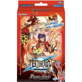 Battle Spirits TCG - [SD-48] The Sword of Beginnings Starter Deck