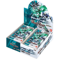 Battle Spirits TCG - [CB-13] Gundam Collaboration Booster Box
