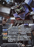 CB16-X04 SECRET Legend Gundam