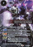 CB16-X05 SECRET Destiny Gundam