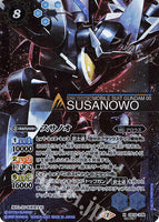CB16-X06 SECRET Susanowo