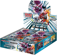 Pokémon OCG: [SM8A] Sun & Moon - Dark Order Booster Box