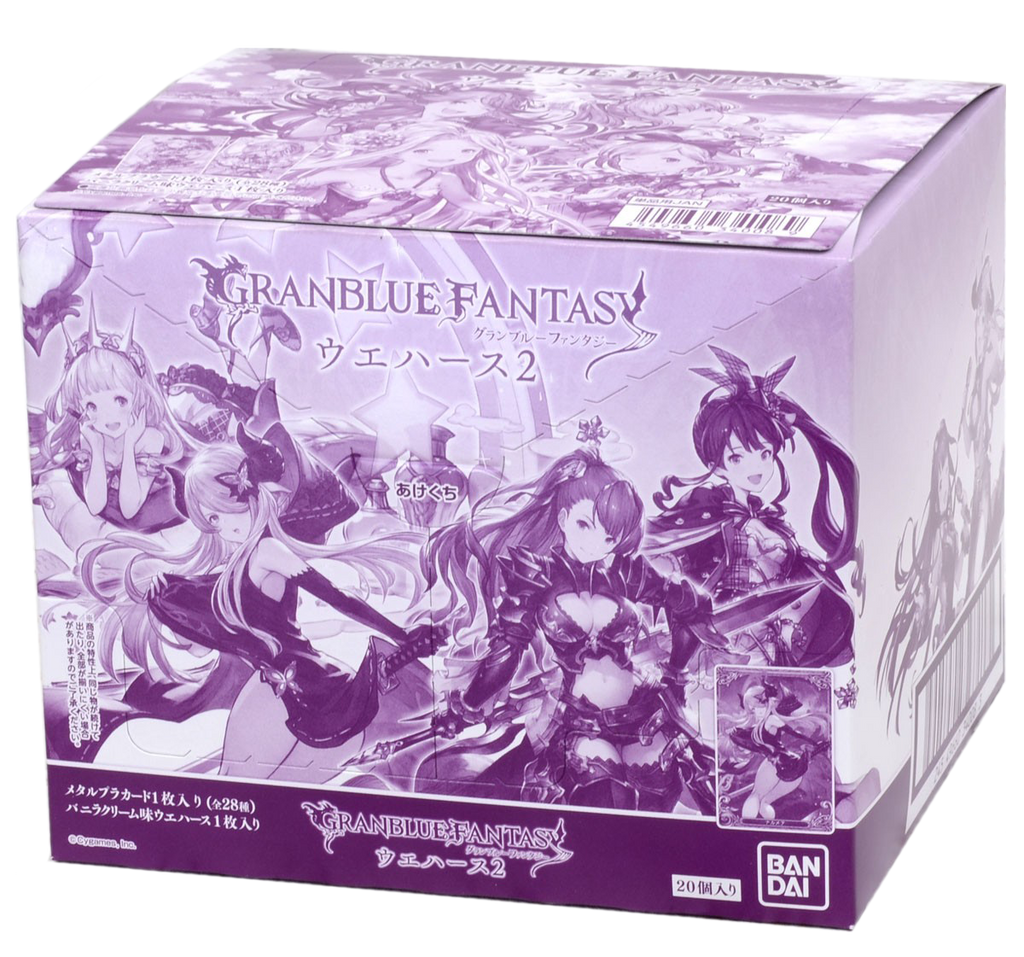 Granblue Fantasy 02 Wafer Box