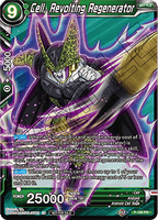 DBSCG P-190 PR Cell, Revolting Regenerator (Tournament Pack Vol.9)