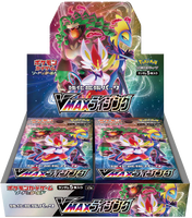 Pokémon OCG: [S1A] Sword & Shield - VMAX Rising Booster Box