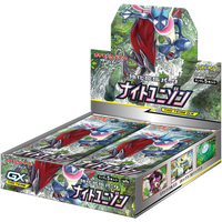 Pokémon OCG: [SM9A] Sun & Moon - Night Unison Booster Box