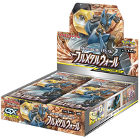 Pokémon OCG: [SM9B] Sun & Moon - Full Metal Wall Booster Box