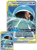 Pokémon TCG Sun & Moon - Towering Splash GX Box
