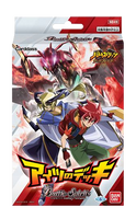 Battle Spirits TCG - [SD-49] Starter Deck