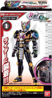 SODO Kamen Rider Zi-O - [Ride 9] Feat. SODO Kamen Rider Build Set