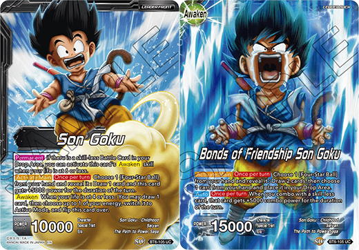 DBSCG-BT6-105 UC Son Goku // Bonds of Friendship Son Goku