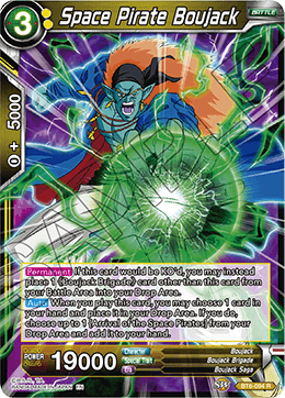 DBSCG-BT6-094 R Space Pirate Boujack