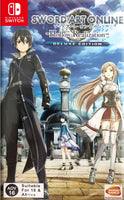 NS Sword Art Online: Hollow Realization Deluxe Edition