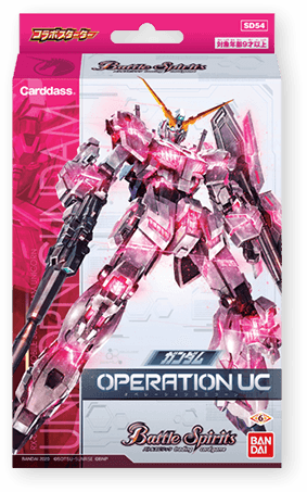 Battle Spirits TCG - [SD-54] Gundam Operation UC Collaboration Starter Deck