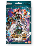 Battle Spirits TCG - [SD-55] Book of Awakening Starter Deck