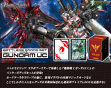 Battle Spirits TCG - Battler's Goods Set: Mobile Suit Gundam UC
