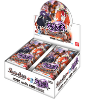 Battle Spirits TCG - [BS-55] The Rebirth Saga Vol.4: Over & Beyond Booster Box