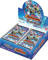 Battle Spirits TCG - [CB-12] Kamen Rider: Extreme Evolution Collaboration Booster Box