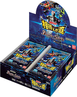 Battle Spirits TCG - [CB-15] Kamen Rider: A Partner's Path Collaboration Booster Box
