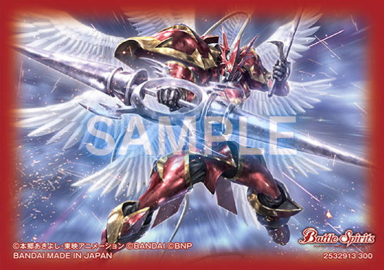 Battle Spirits TCG - Digimon Collaboration: Dukemon (Crimson Mode) Mini Card Sleeves