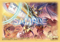Battle Spirits TCG - Digimon Collaboration: Imperialdramon (Paladin Mode) Mini Card Sleeves