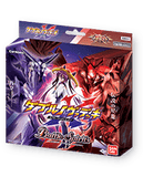 Battle Spirits TCG - [SD-51] Double-Nova Deck X Mega Deck