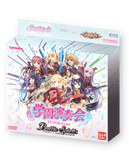 Battle Spirits TCG - [SD-58] Diva Concert Mega Deck