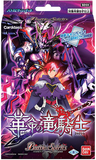 Battle Spirits TCG - [SD-59] Revolution of the Dragon Knight