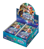 Battle Spirits TCG - [BS-51] Super Radiant Descent Vol.4 Emerging Decide Booster Box