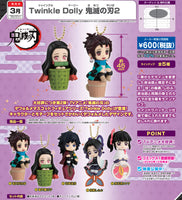 Demon Slayer: Kimetsu no Yaiba - Twinkle Dolly Vol.2 Trading Figure Set