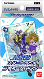 Digimon Card Game - [DST-02] Cocytus Blue Starter Deck