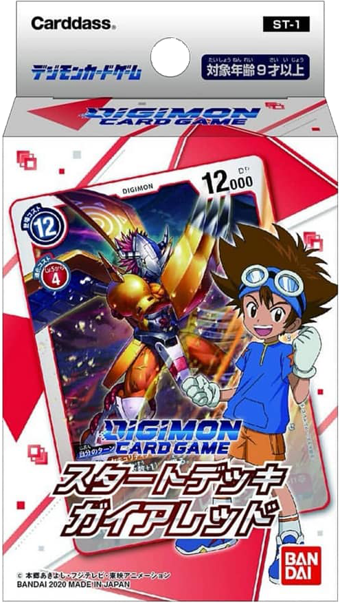 Digimon Card Game - [DST-01] Gaia Red Starter Deck