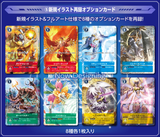 Digimon Card Game - [PB-01] Tamer's Evolution Box