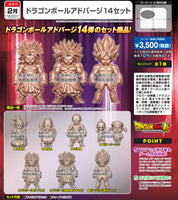Dragon Ball Adverge Vol.14 Trading Figure Set
