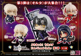 Fate/Grand Order Petit Chara! Chibi Mega Vol.3 Trading Figure Collection
