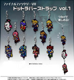 Final Fantasy VII Dot Rubber Strap Collection Vol.1
