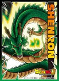 Dragon Ball Super - Shenron EN-163 Card Sleeves
