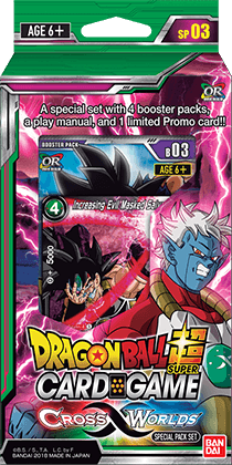 Dragon Ball Super Card Game - [DBS-SP03] Cross Worlds Special Pack Set