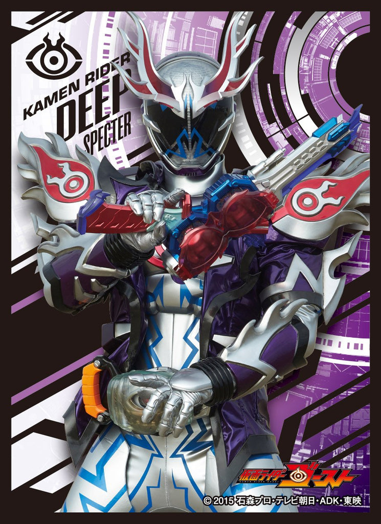 Kamen Rider Ghost - Deep Specter EN-294 Card Sleeves
