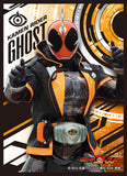 Kamen Rider Ghost - Ghost EN-168 Card Sleeves