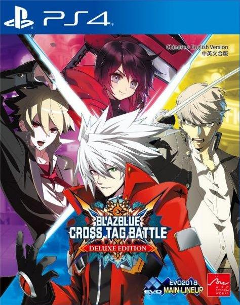 PS4 Blazblue Cross-Tag Battle (Deluxe Edition)