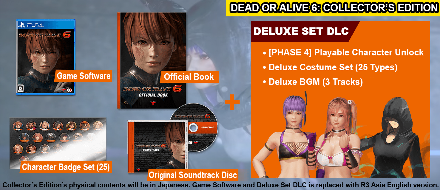 PS4 Dead Or Alive 6 (Collector's Edition) - Game Academia