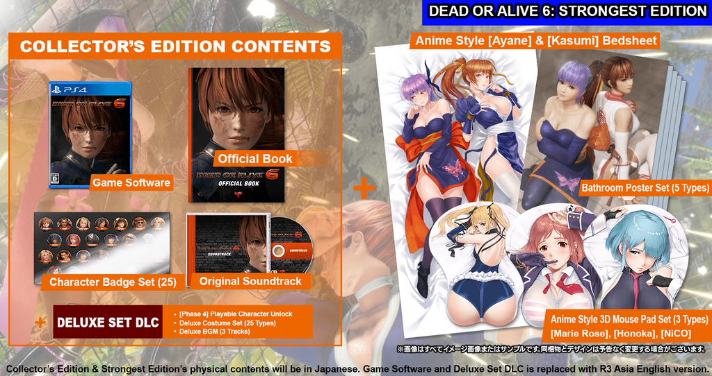 PS4 Dead Or Alive 6 (Strongest Edition)