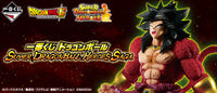 Banpresto Ichiban Kuji - Super Dragon Ball Heroes Saga