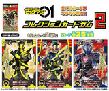 Kamen Rider: Zero One Card Collection Gum Set #2